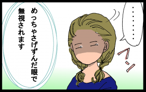 15020106.png