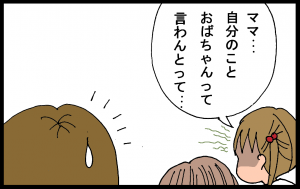 15050105.png