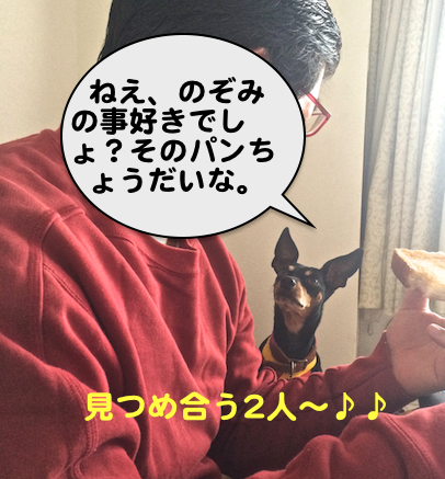 20150218-4.png