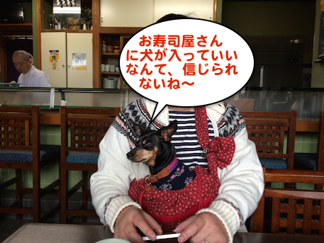 20150317-7.png