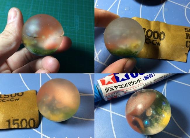 041 UVレジン 製氷 丸モールド 金魚 研磨