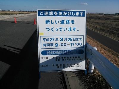 NCM_0685_R.jpg