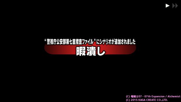 higu2015-04-01-04.png