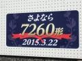 150322-42.jpg