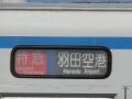150322-93.jpg