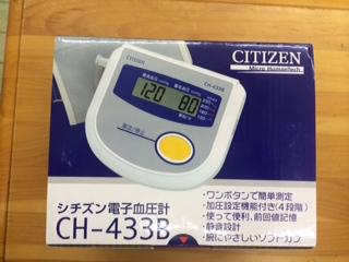 ctz ch-433b