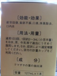sasakounou