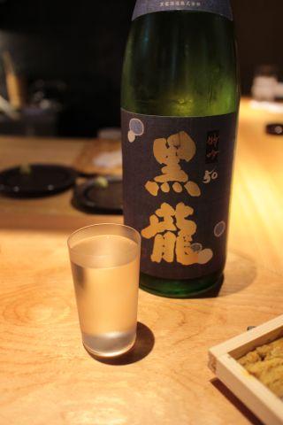 rakumi27_7_13.jpg