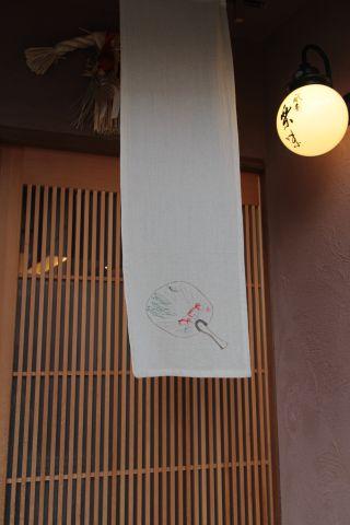 rakumi27_7_2.jpg