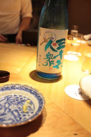 rakumi27_7_24.jpg