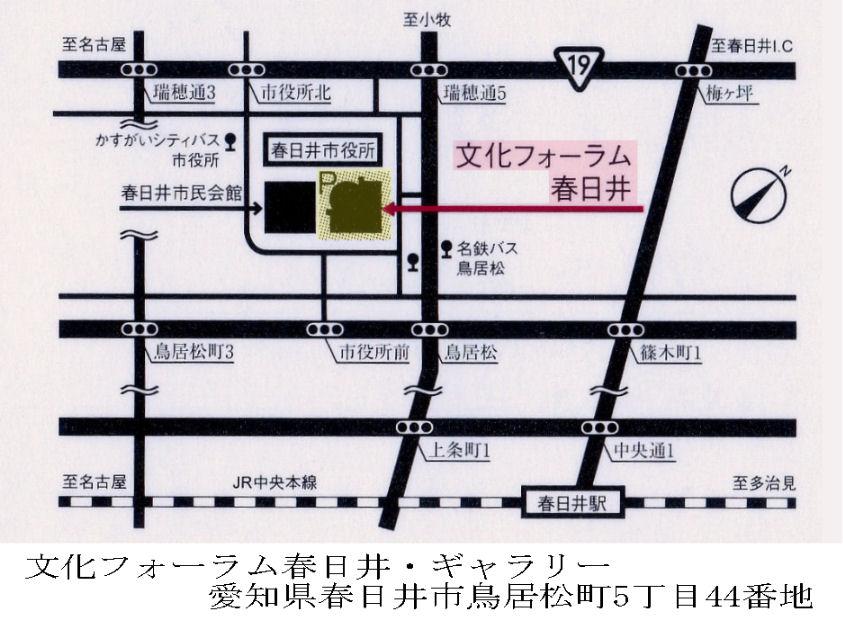 春日井個展(地図のみ)