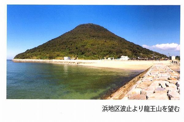高見 龍王山 27.4.23