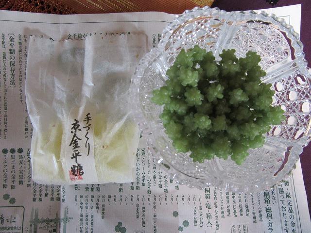 京都土産金平糖 27.5.14