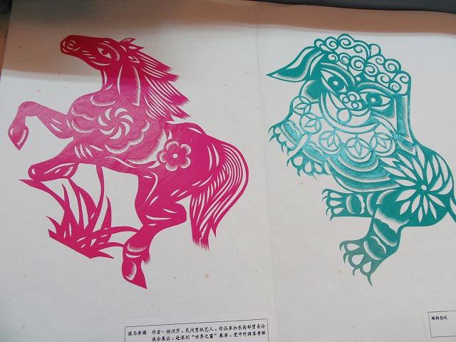切紙絵 動物 27.5.19