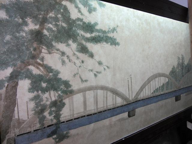 さんかん橋かな? 27.5.19