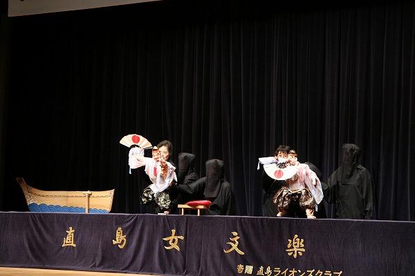 えびす舞 直島女文楽 27.3.21