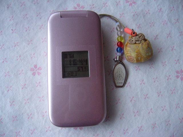 今使っている携帯電話 26.12.15