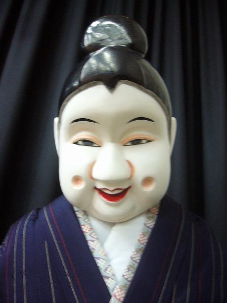 新口村 練習人形 27.1.31