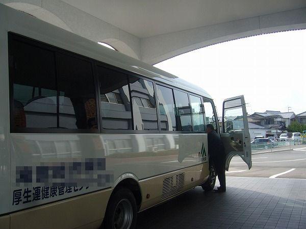 人間ドック送迎バス 27.2.4