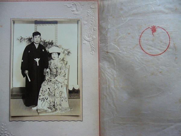 叔父の結婚式の写真 27.2.20