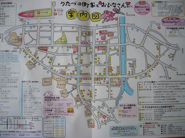 宇多津町屋地図 27.2.26