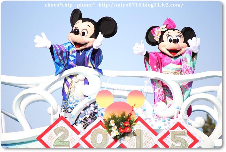 2015s(2).jpg