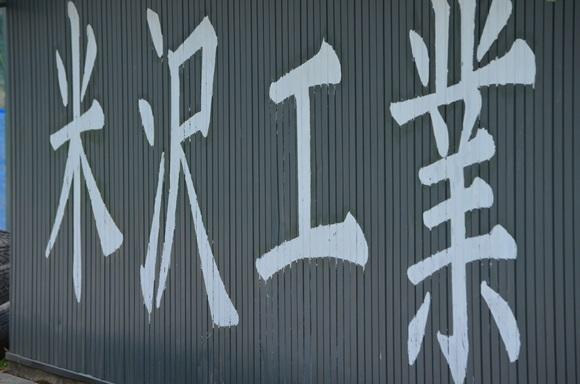 tachi000(1).jpg