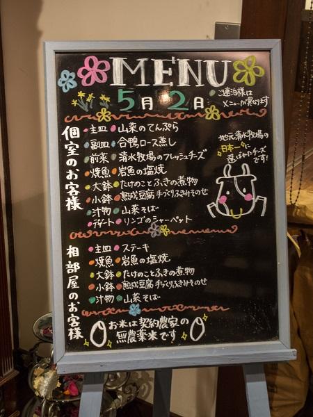 12_150502-蝶ガ岳-061