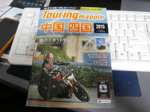 P7170341_convert_20150717221243.jpg