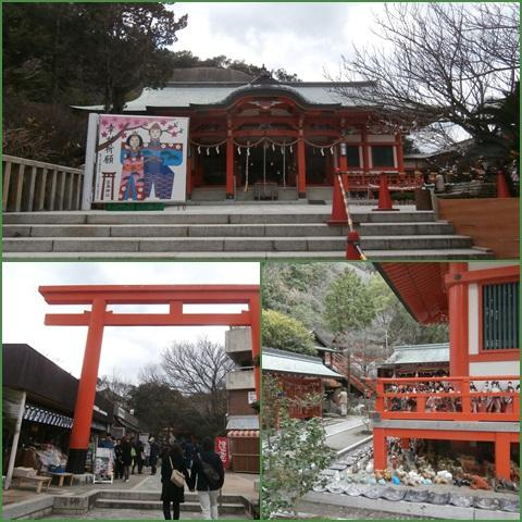 awasima_convert_20150111225014.jpg