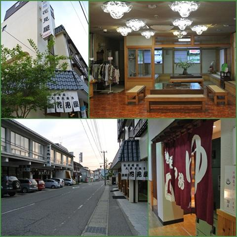hanamiya_convert_20150530103109.jpg