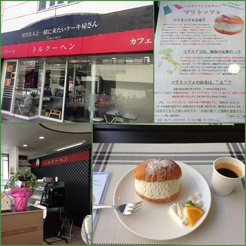 keki_convert_20150111000040.jpg