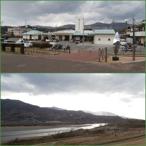 kinokawa_convert_20150111225038.jpg