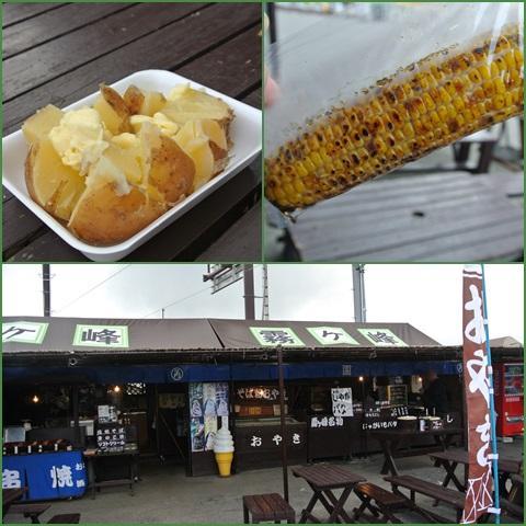 kirigamine_convert_20150512212926.jpg
