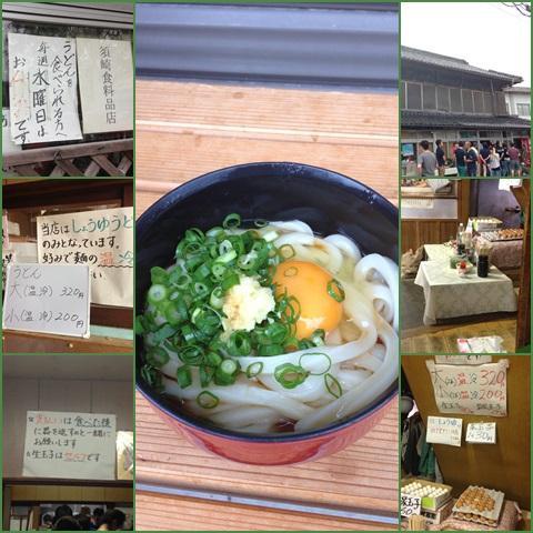 suzaki_convert_20150721170417.jpg