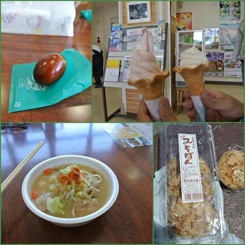 tonjiru_convert_20150530103312.jpg