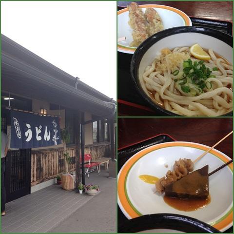 yamasita_convert_20150721170437.jpg