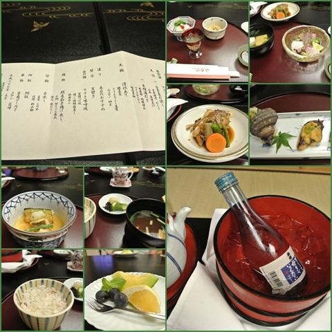 yuusyoku_convert_20150721170458.jpg