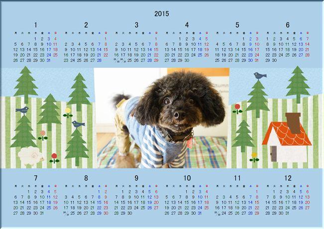2015年モカカレンダー横