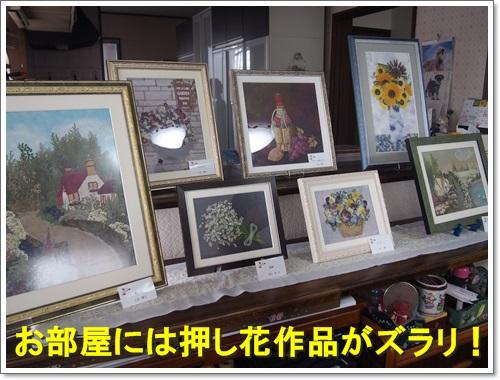 20150709_050.jpg