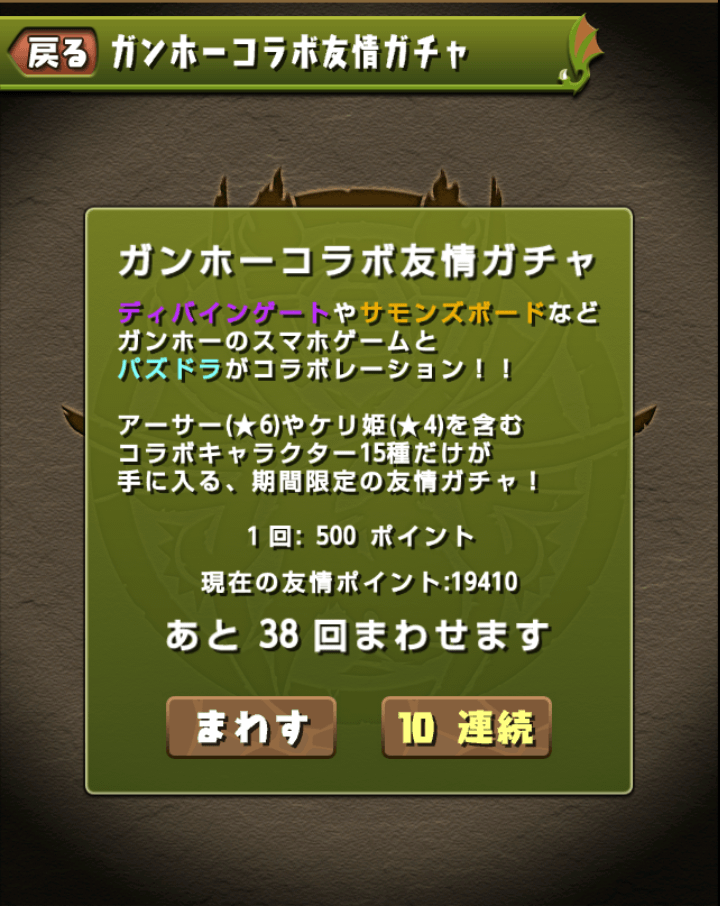 20150521191307443.png
