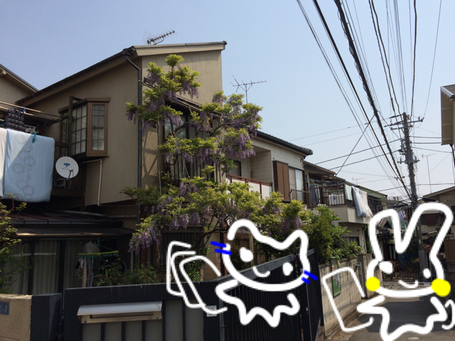 201505031734247b6.png