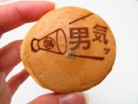 広島 お饅頭 ラムネ餡