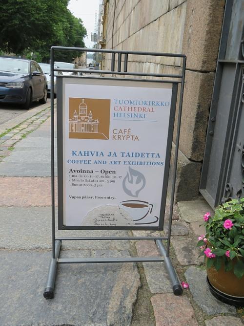 Helsinki Tuomiokirkko Cafe Cyrpta ヘルシンキ大聖堂 カフェ