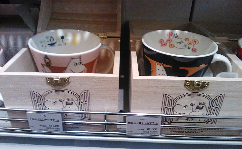 Muumi ムーミンマグカップ