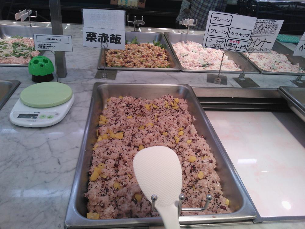 スーパーお惣菜バイキング Supermarketti Japan