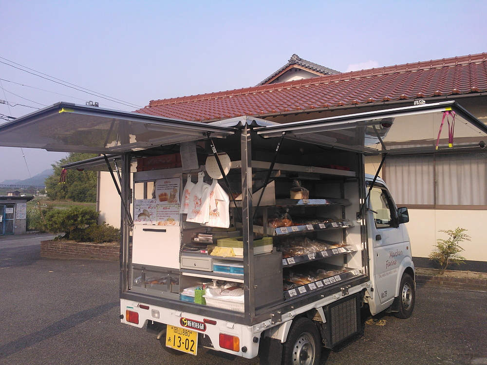 Liikuva leipomo Japan 移動パン屋さん
