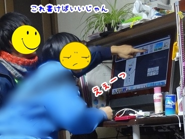 kinako1544.jpg