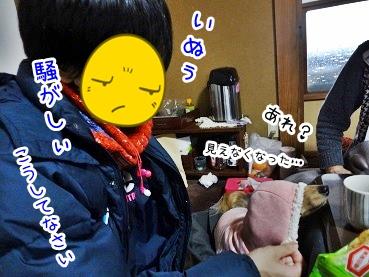 kinako1595.jpg