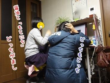 kinako1624.jpg